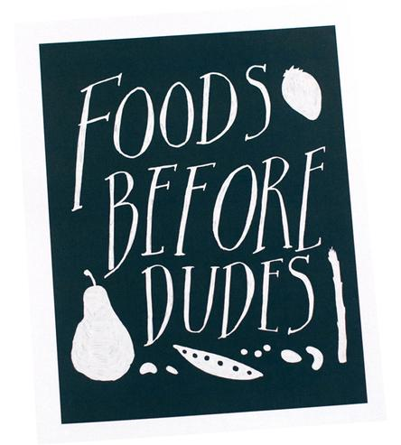 Holiday Gift Guide: Playful Presents | Foods Before Dudes Art Print